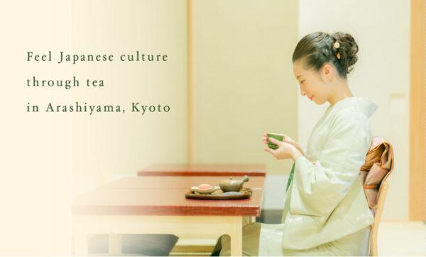 京都嵐山で日本茶とその文化を感じる